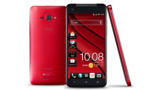 HTC J Butterfly unveiled with full HD, 5-inch display
