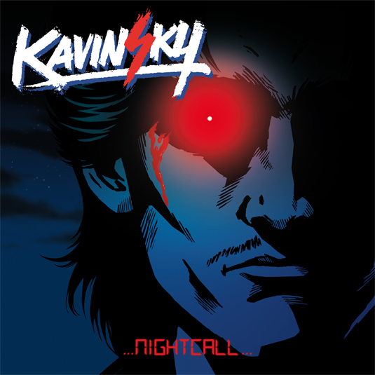 35 beautiful band logo designs - Kavinsky