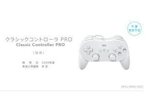 Nintendo releasing new Classic Controller Pro in Japan this summer