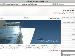 Egyptian site takes advantage of the change