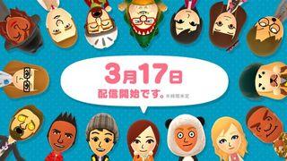 Miitomo Nintendo Japan