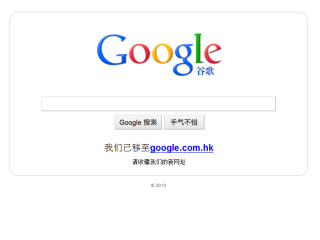 Google outlines a 'new approach' to search in China