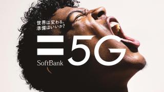 SoftBank Japan.