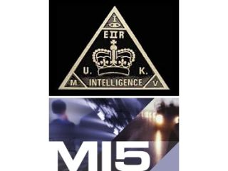 MI5 - not to be confused with recently defunct furniture store MFI