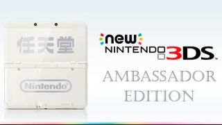 Nintendo 3DS Ambassador edition announced but you can t buy it