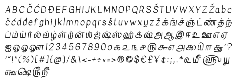 Best free fonts: Kavivanar