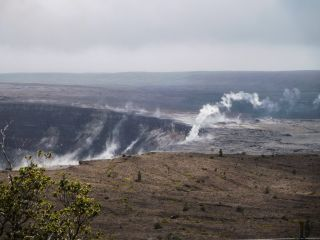 The Kilauea volcano in Hawaii isn't currently erupting, but is still active.