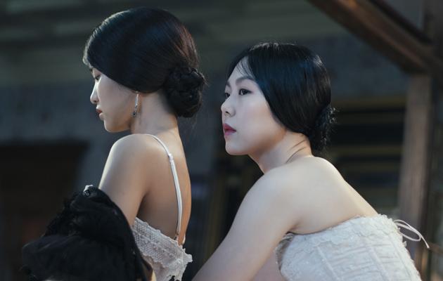 The Handmaiden Kim Tae-ri and Kim Min-hee