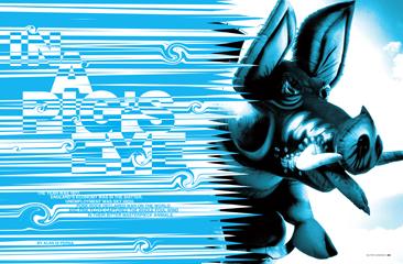 Pink Floyd: In a Pig's Eye | Guitarworld