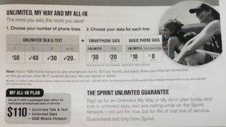 Sprint Unlimited My Way leak