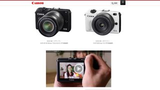 Canon unveils EOS M2 in China and Japan