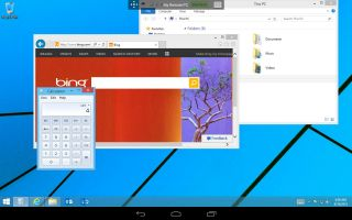 Remote desktop with an Android tablet