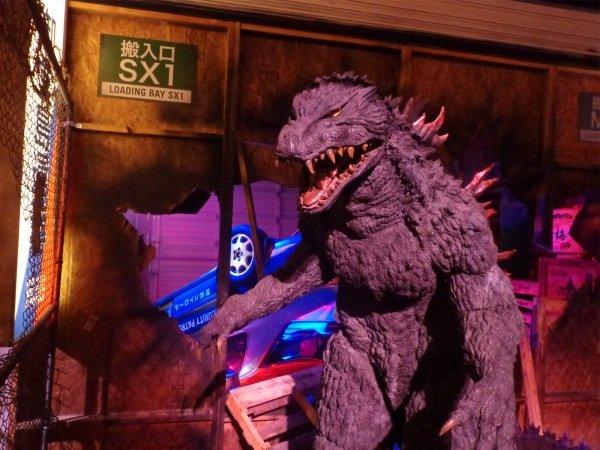 Godzilla Exhibit