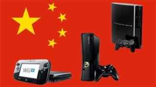 Game consoles in China