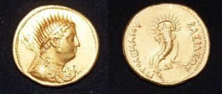 Gold Ptolemy coin