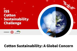The ISS Cotton Sustainability Challenge, sponsored by CASIS and Target Corporation, was announced on July 19, 2017.