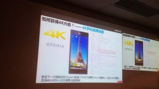Sony Honami Xperia i1 4K leak
