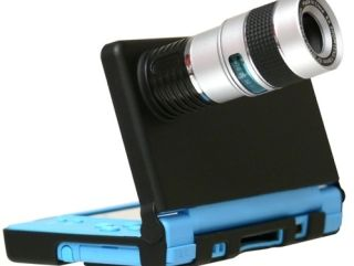 New zoom lens for Nintendo DSi - a quirky must-have or nonsensical rubbish?
