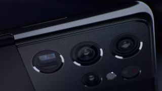 Samsung Galaxy S21 Ultra leaked