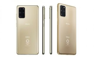 Samsung Galaxy S20 Plus Olympic edition