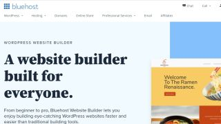 Bluehost now offers website building capabilities