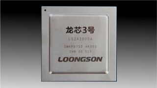 The Loongson CPU
