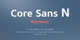 Font of the day: Core Sans NR