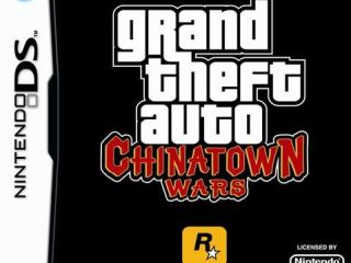 Pick up a copy of GTA: Chinatown Wars when you finally get hold of your new Nintendo DSi this Friday - you won't regret it!