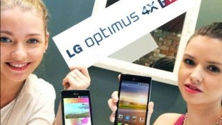 LG to produce own quad-core processor