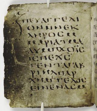 Ancient Gospel Opening