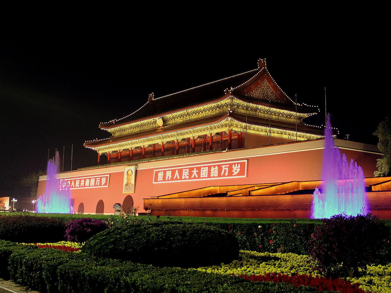 Famous buildings: The Forbidden City in Beijing