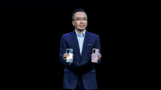 Honor View 40 launch