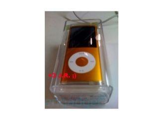 iPod nano to come in fetching orange