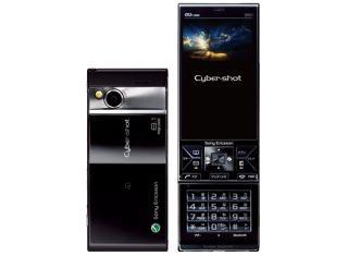 The Sony Ericsson S001
