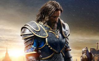 Warcraft Poster Travis Fimmel Anduin Lothar