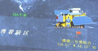 China's Chang'e 3 spacecraft landed on the moon at 8:11 a.m. EST on Dec. 14, 2013. This graphic is a depiction of Chang'e 3 with solar arrays deployed overlaid on imagery of its target landing site on the moon's Bay of Rainbows.