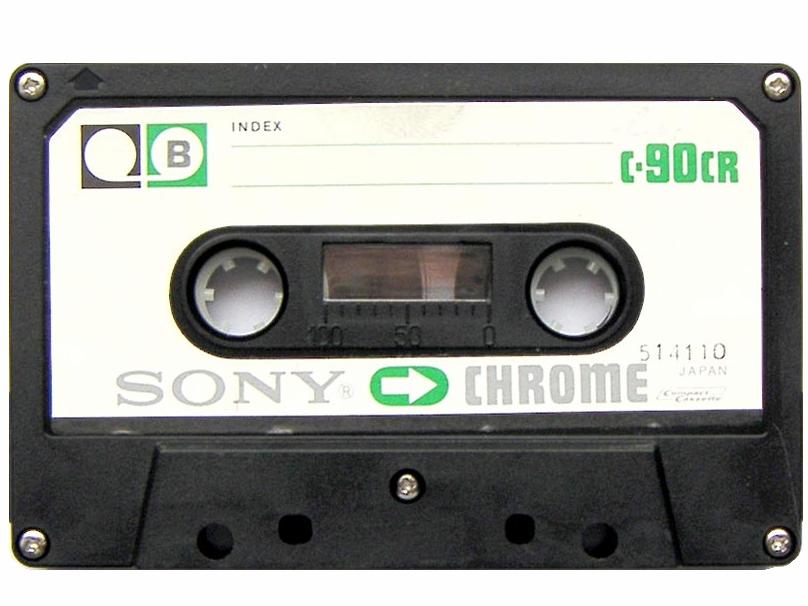 currys kills the cassette techradar