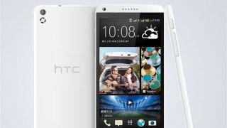 HTC Desire 8 all but confirmed for MWC (Credit: MyDrivers)
