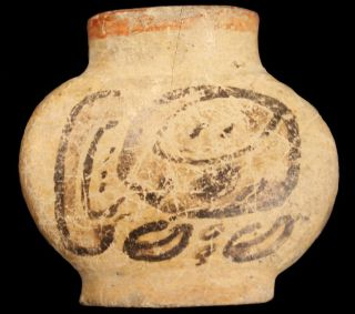 Mayan Flask used to store tobacco leaves