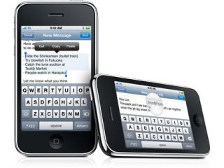 The new iPhone 3GS - a picture that describes it all