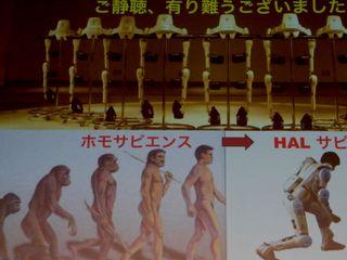 In pictures: HAL robot walker