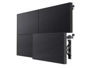 Draper Multi Display Wall