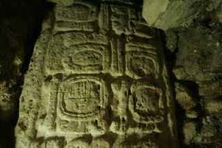 mayan stone monument
