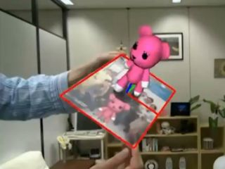 Pink teddy approves of Sony's SmartAR