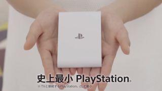 PS Vita TV logo