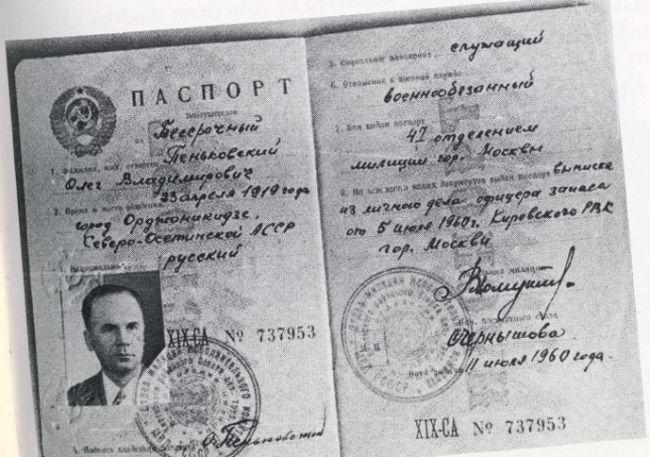 Colonel Oleg Penkovskiy's passport, issued in 1960 for a trip to London, identifying him as a reserve officer.