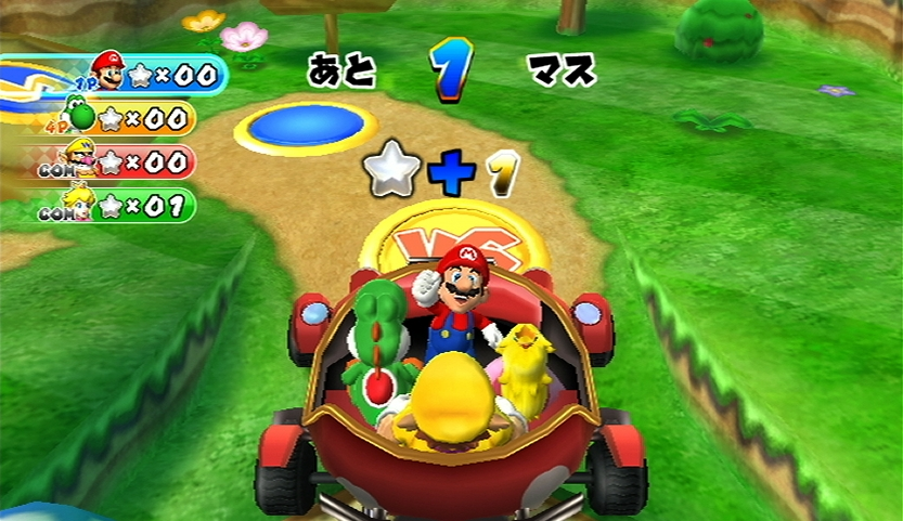Mario party 8 download