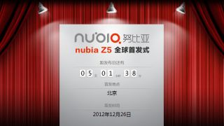 ZTE Nubia Z5 release date actually December 26
