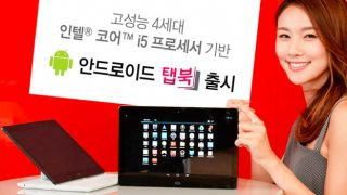 LG's new Android tablet/notebook hybrid is an Intel-powered 11-inch beast