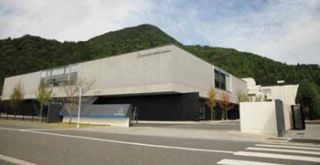 Audio-Technica Opens New Plant In Japan